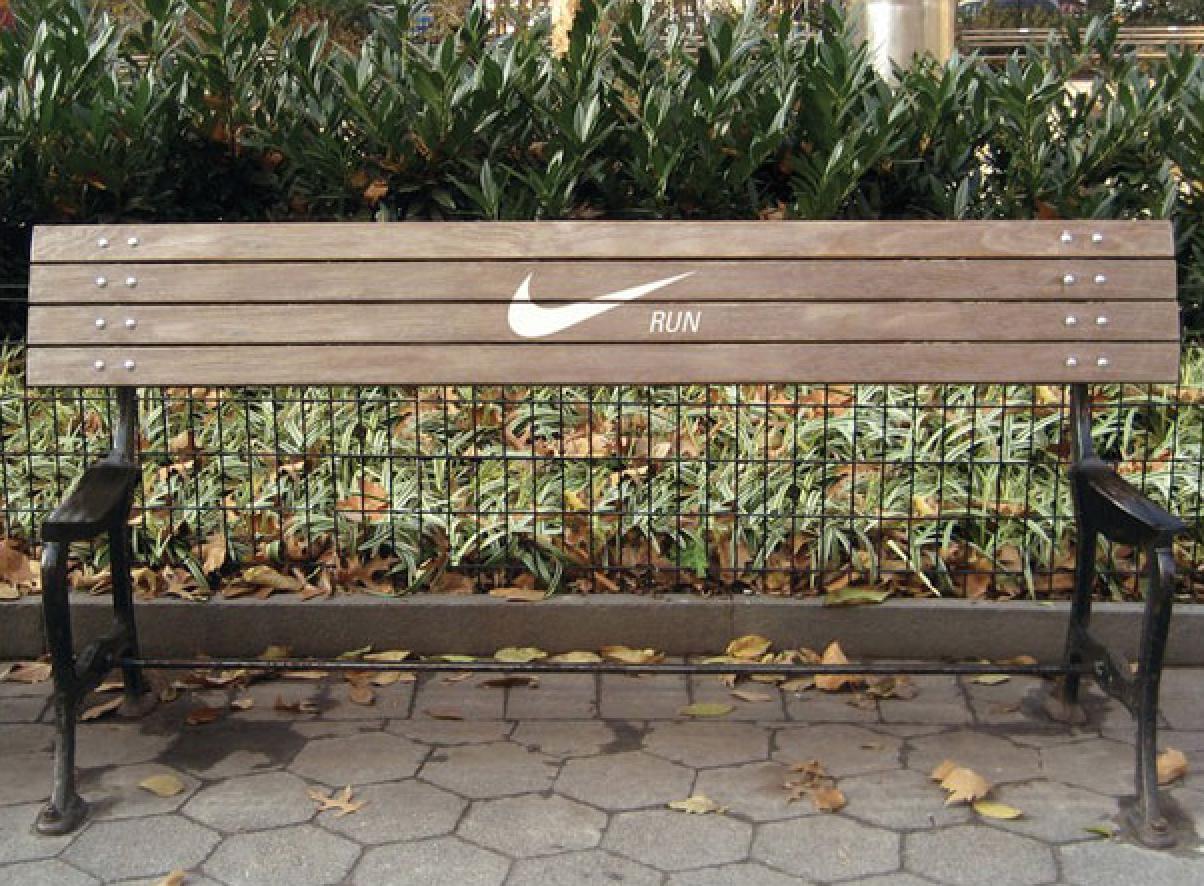 Get Off Your Ass & Run - Nike